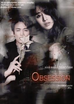 obsession-siskaaml